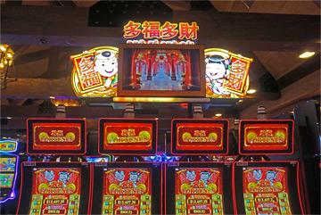 I need gambling online